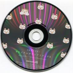 3-gatsu no Lion OST 4 - Various Artists