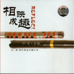 Bamboo Flute - Reflect