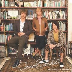 365日のラブストーリー。 (365 Nichi no Love Story.)