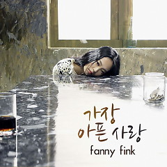 The Most Painful Love - Fanny Fink