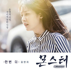 Monster OST Part 5 (Single) - Kim Yeon Ji