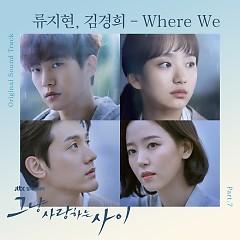 Rain or Shine OST Part.7 - Ryu Ji Hyun, Kim Kyung Hee