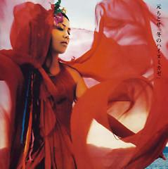 冬のハイヌミカゼ(Fuyu no Hai nu Mikaze CD2)