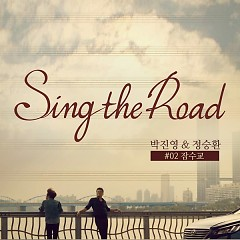 Sing The Road - Park Jin Young,Jung Seung Hwan