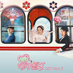 One More Happy Ending OST Part.3
