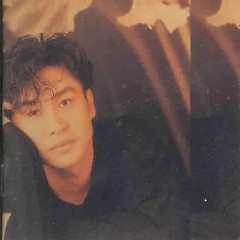 1993 精选集 / 1993 Featuring - Trịnh Trí Hóa