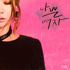 Bad Girl - Jea