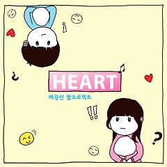 Heart (Single) - Bae Kwang Sun