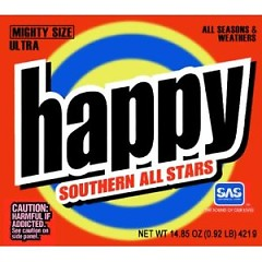 Happy! (CD5)