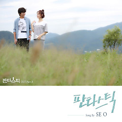 Fantastic OST Part.8