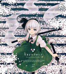 Yukidoke Azalea - Foxtail-Grass Studio