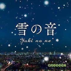 雪の音 (Yuki no Ne)