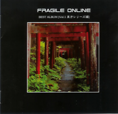 FRAGILE ONLINE BEST ALBUM Vol.1 Touhou Series Collection