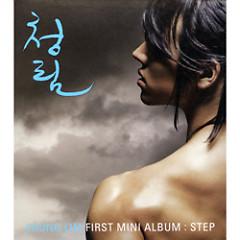 Step - Chung Lim