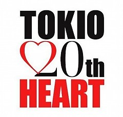 HEART (CD1)