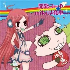 Kaihatsu Code★miki Rihassha