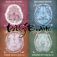 Billionaire Sound - Big Brain