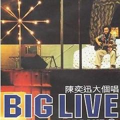 大个唱 / Big Live