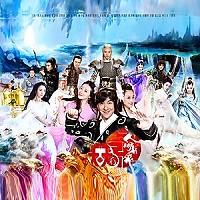 天天有喜之人间有爱 电视剧原声带 / Thiên Thiên Hữu Hỉ 2 OST