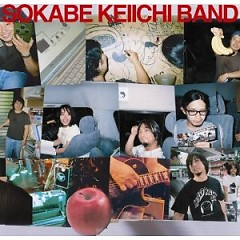 トキメキLIVE! (Tokimeki Live!) (CD1) - Keiichi Sogabe Band