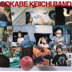 トキメキLIVE! (Tokimeki Live!) (CD2) - Keiichi Sogabe Band