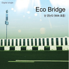 I'm Walking - Eco Bridge