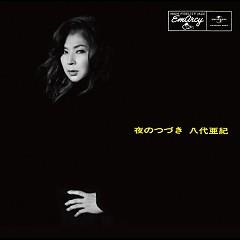 Yoru No Tsuzuki - Aki Yashiro