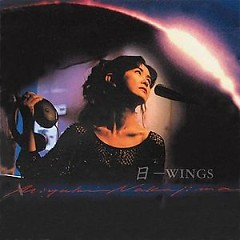 日~ Wings (Hi ~ Wings)