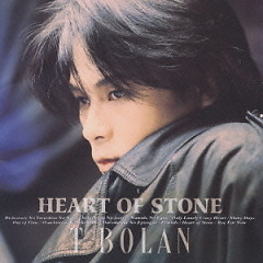Heart Of Stone - T-BOLAN