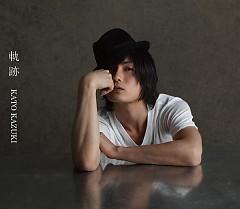 軌跡 (Kiseki) - Kazuki Kato