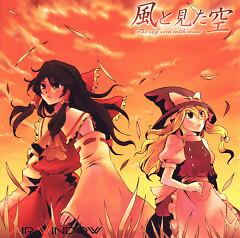 風と見た空 (Kaze to Mita Sora) - AIR WINDOW