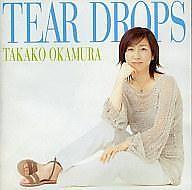 Tear Drops - Takako Okamura