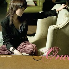 Once  - Lee Soo Young
