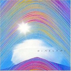 神の祭、風の歌 (Kami no Matsuri , Kaze no Uta) (CD1)