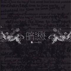 暗恋 / Yêu Thầm (Disc 1) - Trương Trí Thành