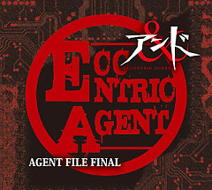 AGENT FILE FINAL CD1 - AND