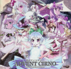TOHO FANTASY -ADVENT CIRNO- Imaginary ORIGINAL SOUNDTRACK - mistbell