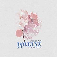 Queen Of Mystery 2 OST Part. 2 - Kei (Lovelyz)