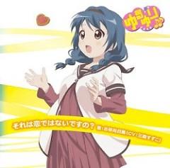 Yuru Yuri ♪♪ Music 08 - Sore wa Koi dewa nai desu no?