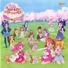 Eiga Precure Dream Stars! Original✿Soundtrack CD2