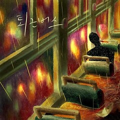 Toegeunbeoseu (퇴근버스) - Lee Jun Ho