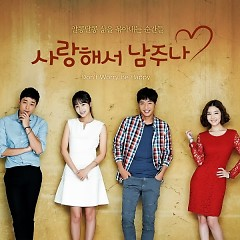 A Little Love Never Hurts OST Part 2  - Kim Young Ho
