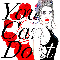 U Can Do It (Single)