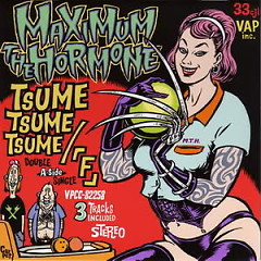 爪爪爪/「F」(Tsume Tsume Tsume'F)