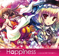 Happiness ~Shoujo wa Gensou de Koi wo Utau~ (CD2) - Frontier Records