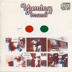 ユーミン・ブランド (YUMING BRAND)- (CD1)