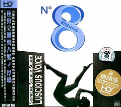 Supreme Stereo Sound Collection No.8 - Luscious Voice