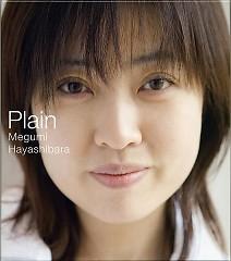 Plain (CD1)