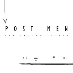 Oppa Who Know - Post Men