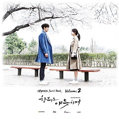 Uncontrollably Fond OST Volume 2